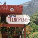 Taverna Panorama