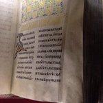 Евангелие 1356 год