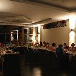 ресторан Дорадо