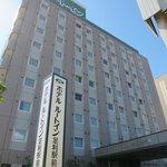 Photo de Hotel Route Inn Ashikaga Ekimae