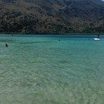 Озеро Коурнас