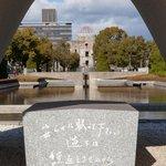 Cenotaph