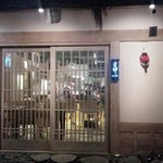 rayjin entrance