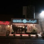 entrance to the sands hotel jeddah night view