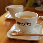 Kaseya Cafe