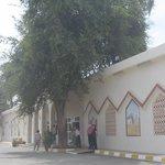 Le musée national de Al Ain