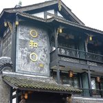 BuddhaZen Hotel facade