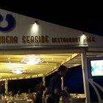 Лучший ресторан на набережной