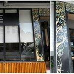 The restaurant's facade..