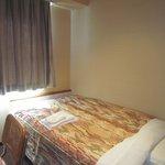 Photo of Niigata Park Hotel