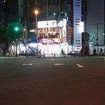 Another Super Lousy Higashi Shinjuku Pharmacy