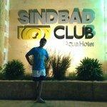 Вход в отель Синдбад Аква Отель