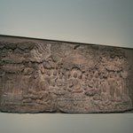 Another sculpted wall on Exhibit - Freer Gallery