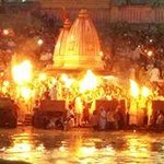 The aarti at its peak