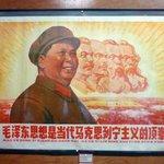 Um dos posters do Museu