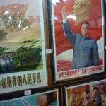 Alguns dos posters do Museu