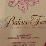 תמונה של Bahur-Tov Kosher Restaurant