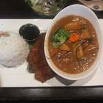 Japanese curried pork (avoid this)