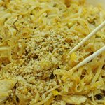 Perfectly prepared Pad Thai (Chicken or Seafood)