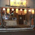 Narita bar