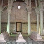 Гробницы Саади - вид внутри