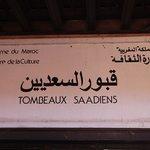 Гробницы династии Саади