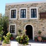 Petrino restaurant front