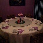 Photo of Chi Chi Chinese Restaurant
