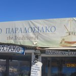 name of taverna in greek and english