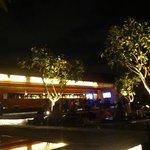 Skky Lounge