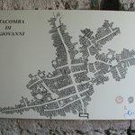 Карта подземных лабиринтов на входе