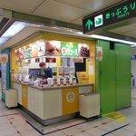 阪神梅田駅の改札そばです