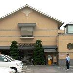 The onsen bathhouse