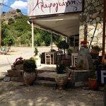 Taverna Alafogianni