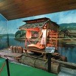 water village exhibit