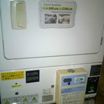 Laundry drier