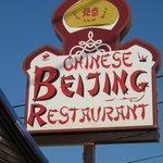 Beijing Chinese Restuarant