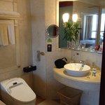 Salles de bains avec toilettes japonais