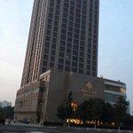 Photo de Jinling Jiangnan Hotel Changzhou