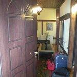 ingresso stanza: salottino