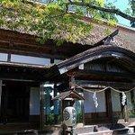 大志日式旅館