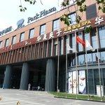 Beijing Park Plaza West - front entrance.