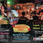 Jam Moon Beach Onna-son Okinawa Steak House & Seafood Photo-flyer from our friends and family at