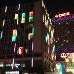Foto de Jinjiang MetroPolo Hotel Shaoxing Keqiao Wanda Plaza.