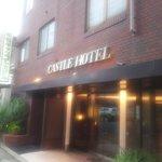 Akashi Castle Hotel Foto