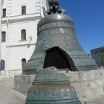 The famous bell
