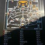 Map of Jingsan Park