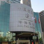 Hotel Hoi Tak