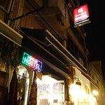 Istanbul Harmony Hostel Foto