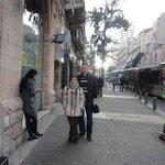 иерусалим рядом отель